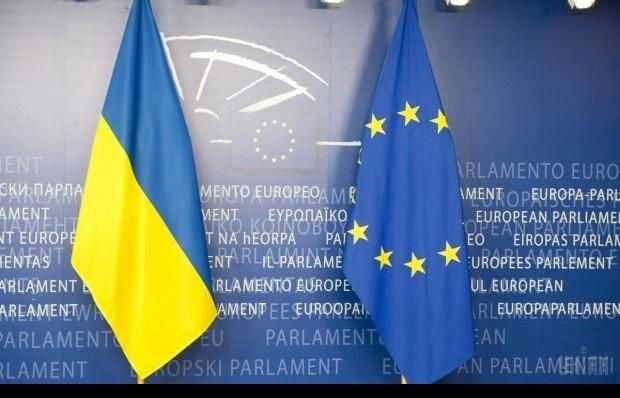 Ukrainian European Perspective starts new project – Europe in Ukraine